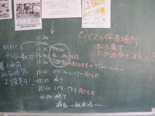 100306-8.jpg