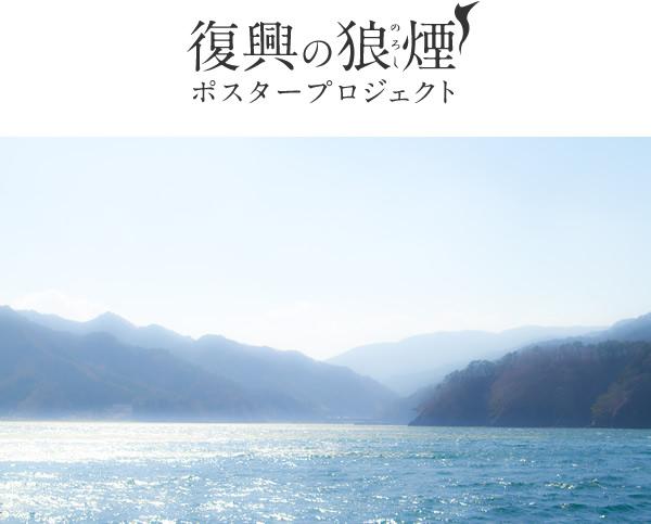 mainnoroshi.jpg